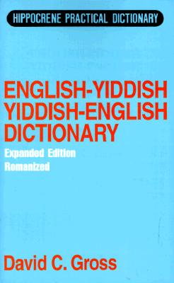 English-Yiddish Yiddish-English Dictionary By Gross, David C.